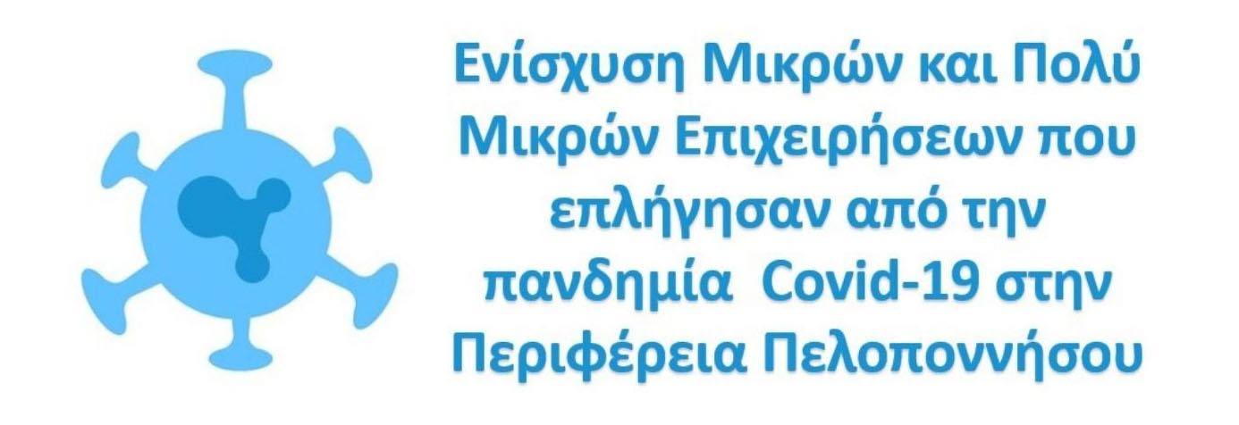 ΕΣΠΑ - Lena Mare - Ενοικιαζόμενα διαμερίσματα - Αγ. Ανδρέας - Μεσσηνία