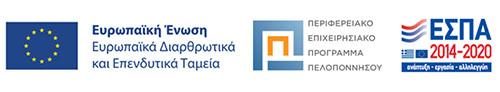 Lena Mare - e-banner - ΕΣΠΑ